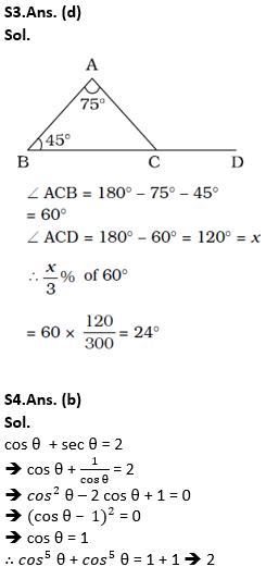 टारगेट SSC परीक्षा 2021-22 | 10000+ प्रश्न | गणित क्विज अभी करें एटेम्पट | 207 वाँ दिन_110.1