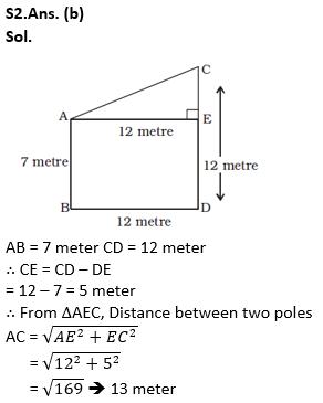 टारगेट SSC परीक्षा 2021-22 | 10000+ प्रश्न | गणित क्विज अभी करें एटेम्पट | 207 वाँ दिन_100.1