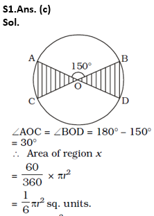 टारगेट SSC परीक्षा 2021-22 | 10000+ प्रश्न | गणित क्विज अभी करें एटेम्पट | 207 वाँ दिन_90.1