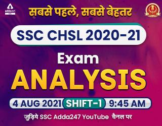CHSL Analyzer