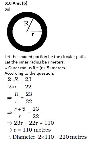 टारगेट SSC परीक्षा 2021-22 | 10000+ प्रश्न | गणित क्विज अभी करें एटेम्पट | 210 वाँ दिन_120.1