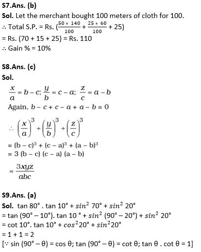 टारगेट SSC परीक्षा 2021-22 | 10000+ प्रश्न | गणित क्विज अभी करें एटेम्पट | 210 वाँ दिन_110.1
