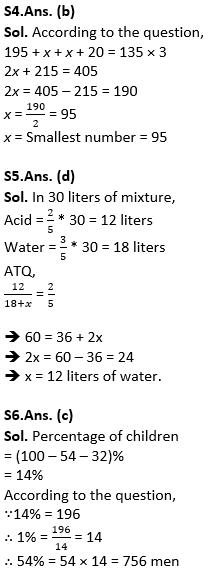 टारगेट SSC परीक्षा 2021-22 | 10000+ प्रश्न | गणित क्विज अभी करें एटेम्पट | 210 वाँ दिन_100.1