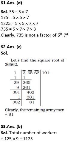 टारगेट SSC परीक्षा 2021-22 | 10000+ प्रश्न | गणित क्विज अभी करें एटेम्पट | 210 वाँ दिन_90.1