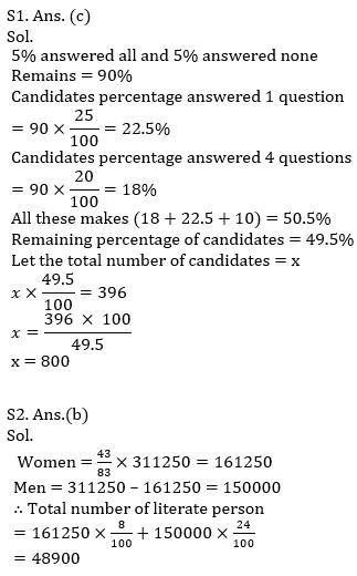 टारगेट SSC परीक्षा 2021-22 | 10000+ प्रश्न | गणित क्विज अभी करें एटेम्पट | 211 वाँ दिन_80.1