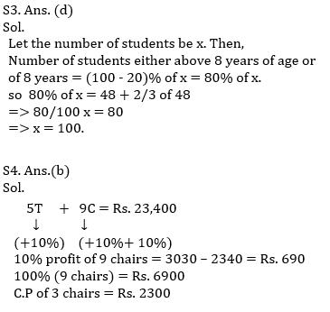 टारगेट SSC परीक्षा 2021-22 | 10000+ प्रश्न | गणित क्विज अभी करें एटेम्पट | 211 वाँ दिन_90.1