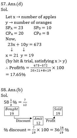टारगेट SSC परीक्षा 2021-22 | 10000+ प्रश्न | गणित क्विज अभी करें एटेम्पट | 211 वाँ दिन_110.1