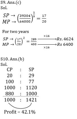 टारगेट SSC परीक्षा 2021-22 | 10000+ प्रश्न | गणित क्विज अभी करें एटेम्पट | 211 वाँ दिन_120.1