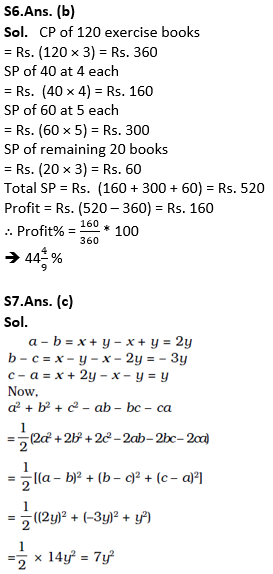 Target SSC Exams 2021-22 10000+ Questions Attempt Maths Quiz | Day 213_100.1