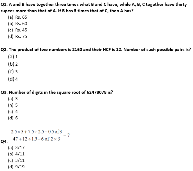 Target SSC Exams 2021-22 10000+ Questions Attempt Maths Quiz | Day 213_50.1