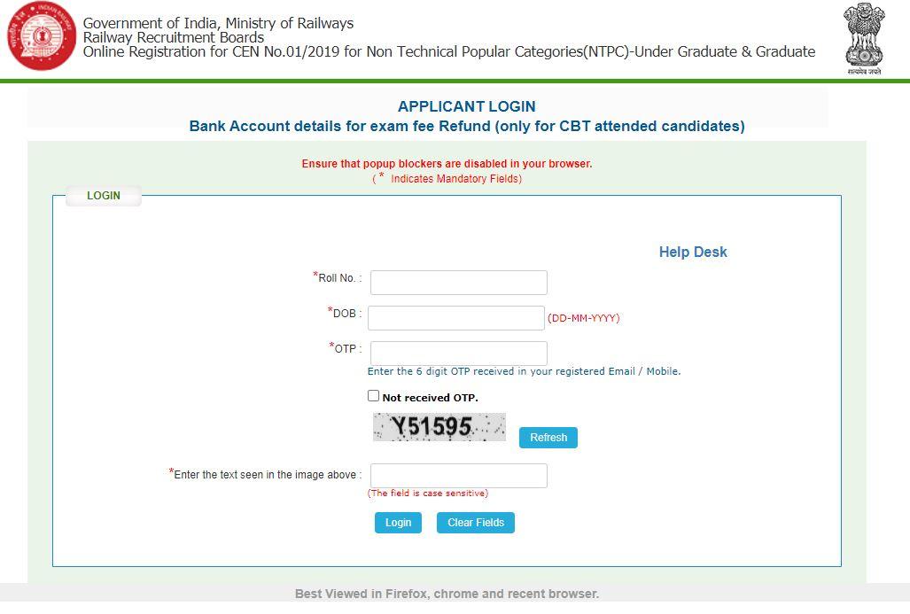 RRB NTPC Fees Refund : बैंक डिटेल अपडेट करने का अंतिम तिथि बढाई गयी; जानिए अब कब तक कर सकते हैं बैंक डिटेल अपडेट_80.1