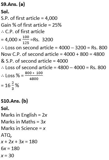 टारगेट SSC परीक्षा 2021-22   10000+ प्रश्न   गणित क्विज अभी करें एटेम्पट   214 वाँ दिन_150.1