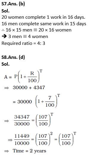 टारगेट SSC परीक्षा 2021-22   10000+ प्रश्न   गणित क्विज अभी करें एटेम्पट   214 वाँ दिन_140.1