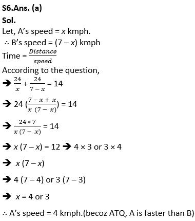 टारगेट SSC परीक्षा 2021-22   10000+ प्रश्न   गणित क्विज अभी करें एटेम्पट   214 वाँ दिन_130.1