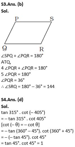 टारगेट SSC परीक्षा 2021-22   10000+ प्रश्न   गणित क्विज अभी करें एटेम्पट   214 वाँ दिन_110.1