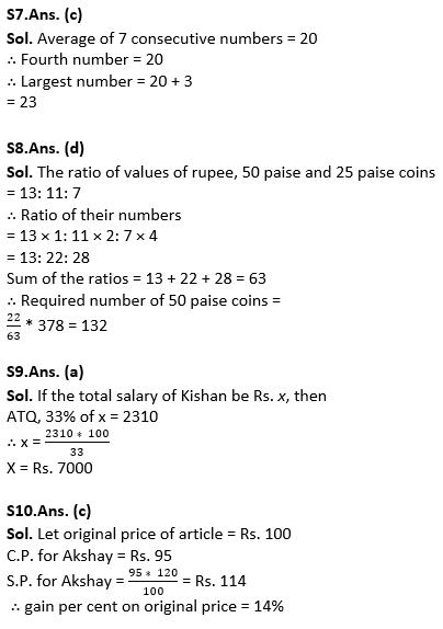 टारगेट SSC परीक्षा 2021-22 | 10000+ प्रश्न | गणित क्विज अभी करें एटेम्पट | 216 वाँ दिन_120.1