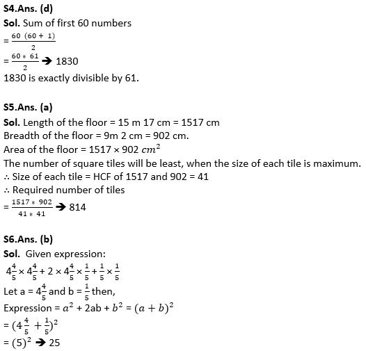 टारगेट SSC परीक्षा 2021-22 | 10000+ प्रश्न | गणित क्विज अभी करें एटेम्पट | 216 वाँ दिन_110.1