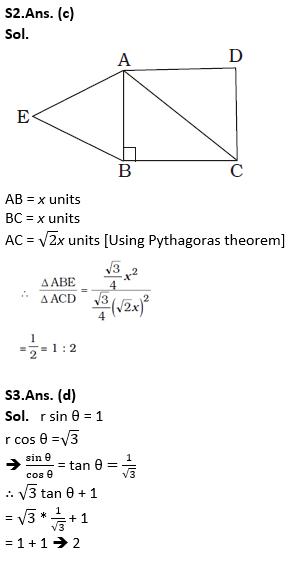 टारगेट SSC परीक्षा 2021-22 | 10000+ प्रश्न | गणित क्विज अभी करें एटेम्पट | 216 वाँ दिन_100.1