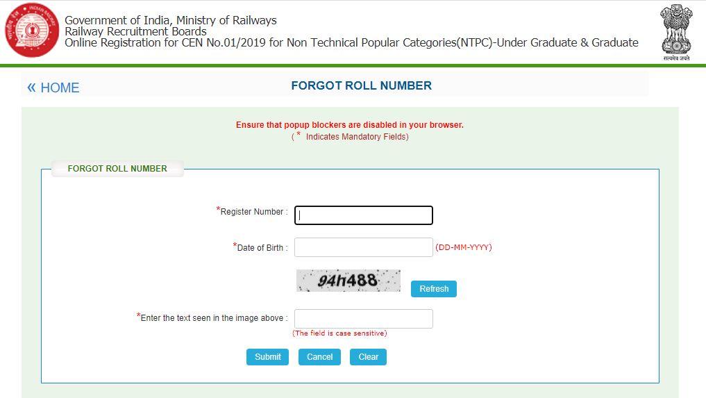 RRB NTPC Fees Refund : बैंक डिटेल अपडेट करने का अंतिम तिथि बढाई गयी; जानिए अब कब तक कर सकते हैं बैंक डिटेल अपडेट_70.1