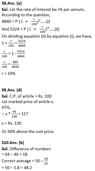 टारगेट SSC परीक्षा 2021-22 | 10000+ प्रश्न | गणित क्विज अभी करें एटेम्पट | 219 वाँ दिन_130.1