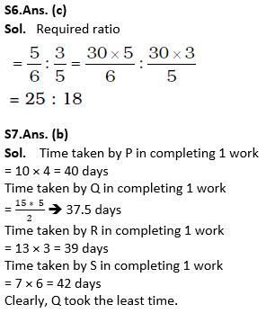 टारगेट SSC परीक्षा 2021-22 | 10000+ प्रश्न | गणित क्विज अभी करें एटेम्पट | 219 वाँ दिन_120.1