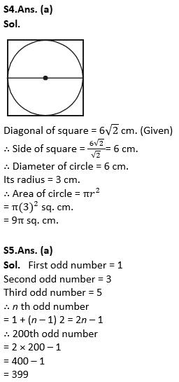 टारगेट SSC परीक्षा 2021-22 | 10000+ प्रश्न | गणित क्विज अभी करें एटेम्पट | 219 वाँ दिन_110.1