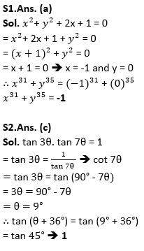 टारगेट SSC परीक्षा 2021-22 | 10000+ प्रश्न | गणित क्विज अभी करें एटेम्पट | 219 वाँ दिन_90.1