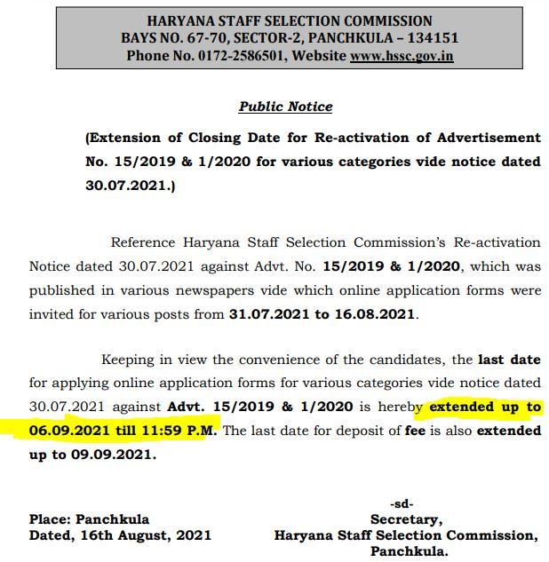 HSSC भर्ती 2021 : 4323 वैकेंसी के लिए ऑनलाइन अप्लाई की अंतिम तिथि बढ़ाई गयी ; जानिए अब कब तक कर सकते हैं आवेदन_50.1