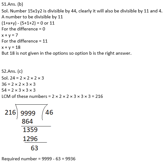 Target SSC Exams 2021-22 10000+ Questions Attempt Maths Quiz | Day 220_50.1