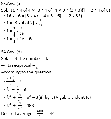 Target SSC Exams 2021-22 10000+ Questions Attempt Maths Quiz | Day 220_60.1