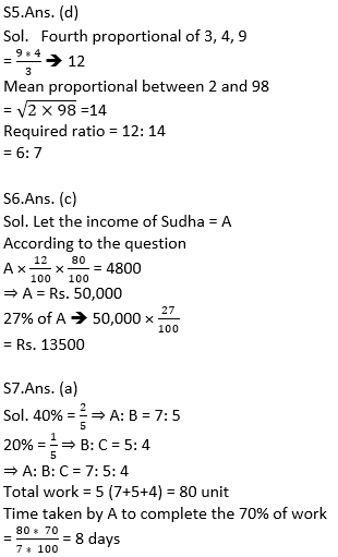 Target SSC Exams 2021-22 10000+ Questions Attempt Maths Quiz | Day 220_70.1