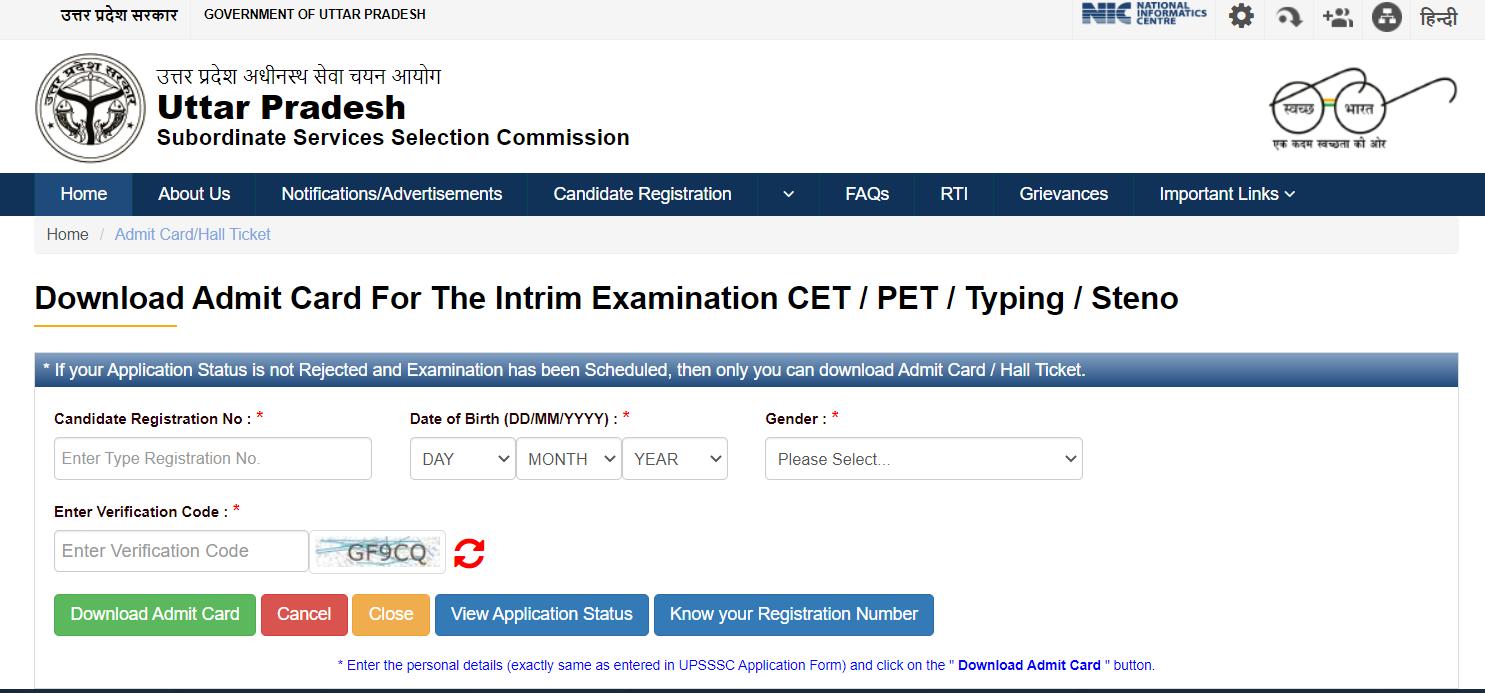 UPSSSC PET Admit Card 2021 जारी : यहाँ से करें एडमिट कार्ड डाउनलोड_50.1