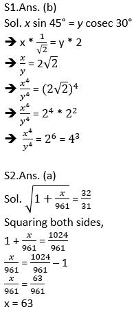 टारगेट SSC परीक्षा 2021-22 | 10000+ प्रश्न | गणित क्विज अभी करें एटेम्पट | 221 वाँ दिन_150.1