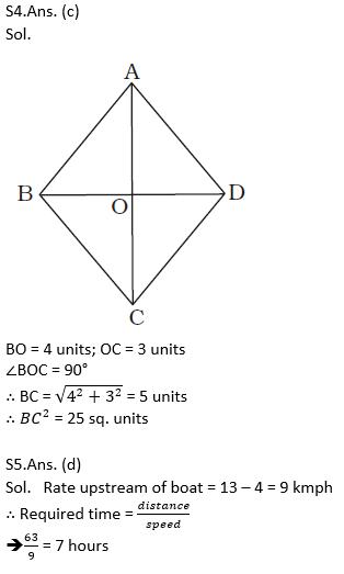 टारगेट SSC परीक्षा 2021-22 | 10000+ प्रश्न | गणित क्विज अभी करें एटेम्पट | 221 वाँ दिन_170.1