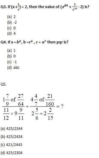 Target SSC Exams 2021-22 10000+ Questions Attempt Maths Quiz | Day 222_50.1
