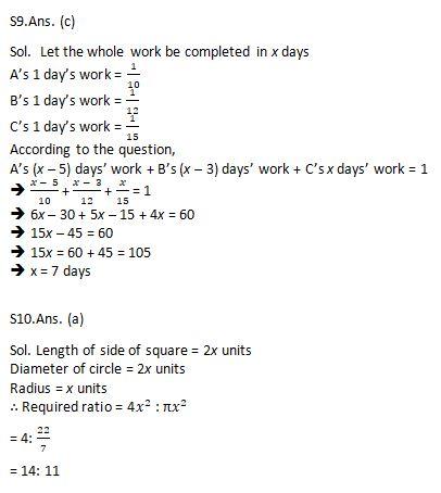 टारगेट SSC परीक्षा 2021-22 | 10000+ प्रश्न | गणित क्विज अभी करें एटेम्पट | 222 वाँ दिन_120.1
