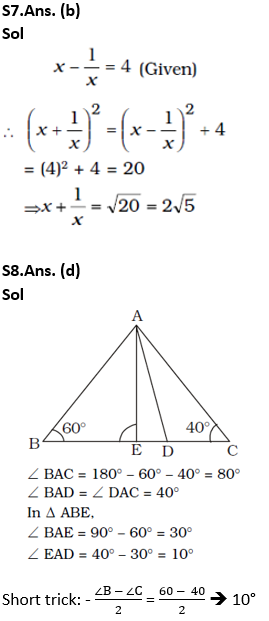 Target SSC Exams 2021-22 10000+ Questions Attempt Maths Quiz | Day 223_110.1