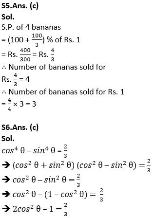 टारगेट SSC परीक्षा 2021-22   10000+ प्रश्न   गणित क्विज अभी करें एटेम्पट   223 वाँ दिन_110.1