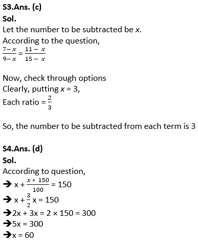 Target SSC Exams 2021-22 10000+ Questions Attempt Maths Quiz | Day 223_90.1