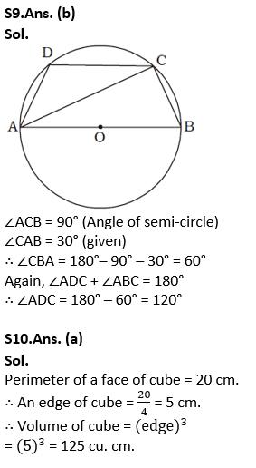 टारगेट SSC परीक्षा 2021-22   10000+ प्रश्न   गणित क्विज अभी करें एटेम्पट   223 वाँ दिन_130.1