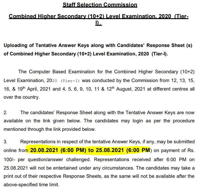 SSC CHSL Tier 1 Answer Key जारी : यहाँ से करें SSC CHSL Tier 1 Answer Key की जाँच_60.1
