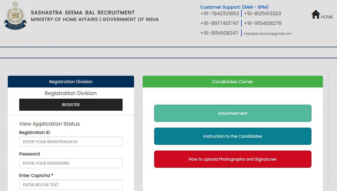 SSB Head Constable Recruitment 2021 : Apply Online for 115 Vacancies_50.1