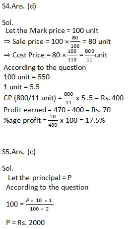 Target SSC Exams 2021-22 10000+ Questions Attempt Maths Quiz | Day 224_80.1