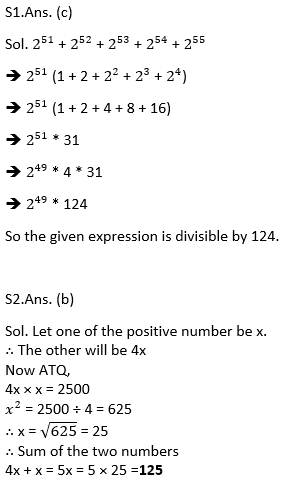 Target SSC Exams 2021-22 10000+ Questions Attempt Maths Quiz | Day 225_80.1