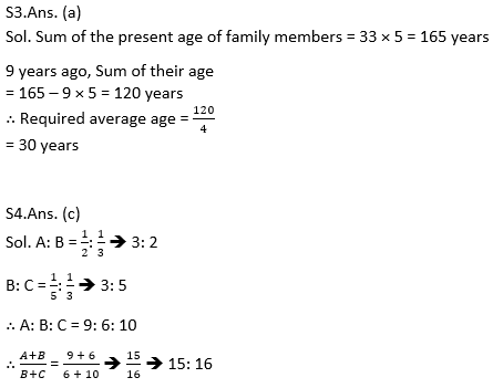 Target SSC Exams 2021-22 10000+ Questions Attempt Maths Quiz | Day 225_90.1