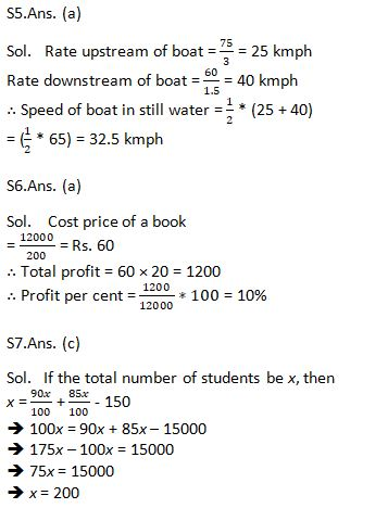 Target SSC Exams 2021-22 10000+ Questions Attempt Maths Quiz | Day 226_80.1