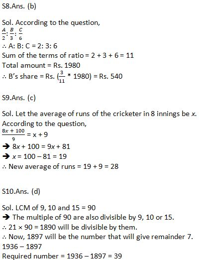 Target SSC Exams 2021-22 10000+ Questions Attempt Maths Quiz | Day 226_90.1