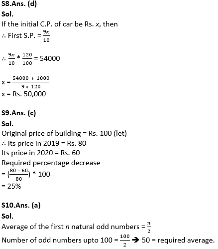 Target SSC Exams 2021-22 10000+ Questions Attempt Maths Quiz | Day 227_110.1