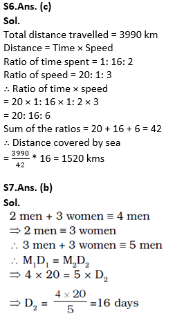 Target SSC Exams 2021-22 10000+ Questions Attempt Maths Quiz | Day 227_100.1