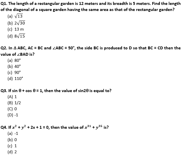 Target SSC Exams 2021-22 10000+ Questions Attempt Maths Quiz | Day 227_50.1